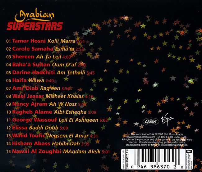 Arabian Superstars - Mixed by Elie Attieh 2 -