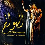Al-Hawanem - Mohamed Ali Ensemble[CD]の商品写真