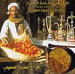 Afrah Baladna Said