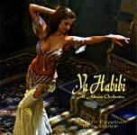 Ya Habibi - Al-Ahram orchestra