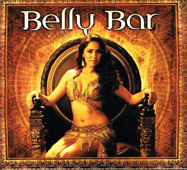 Belly Barの写真