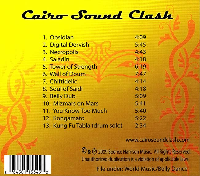 Cairo Sound Clash - Spence Harrison 2 -