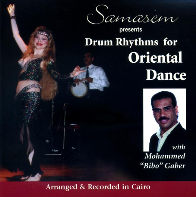 Samasem Presents Drums Rhythms For Oriental Danceの写真