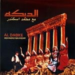 Mohamad Iskandar - Al Dabke