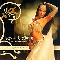Layali Al Sharq - Al-Ahram Orchestraの写真