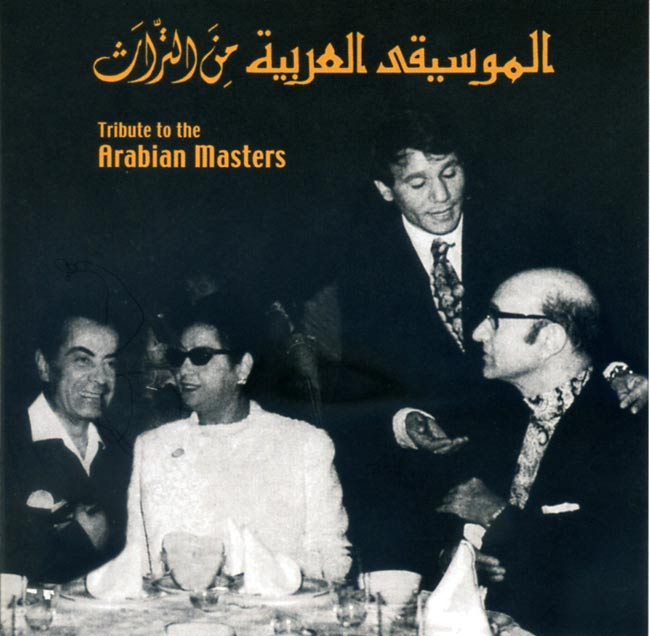 Tribute To The Arabian Mastersの写真