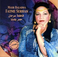 Masr Baladna Fatme Serhan