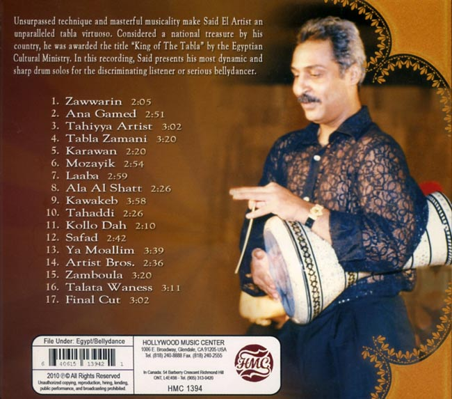 Said el Artist - King of the Tabla 2 -