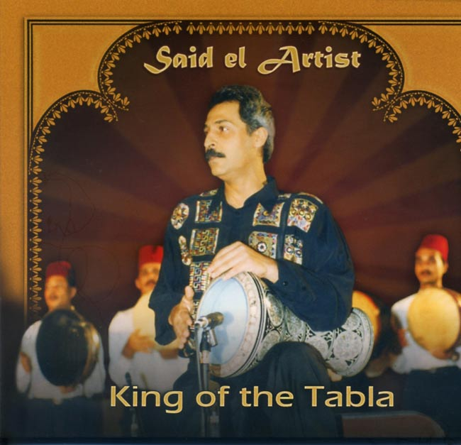 Said el Artist - King of the Tablaの写真