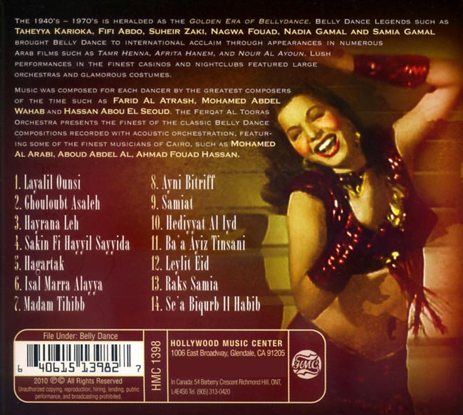 Golden Era of Bellydance Vol. 2 Samia Gamal[CD]の写真2 -