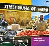 Street Music of Cairo - The Eg