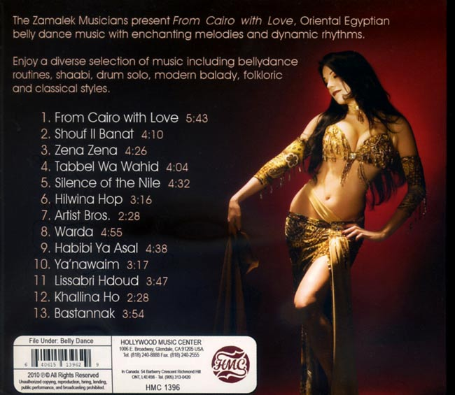 Zamalek Musicians - From Cairo with Love[CD] 2 -