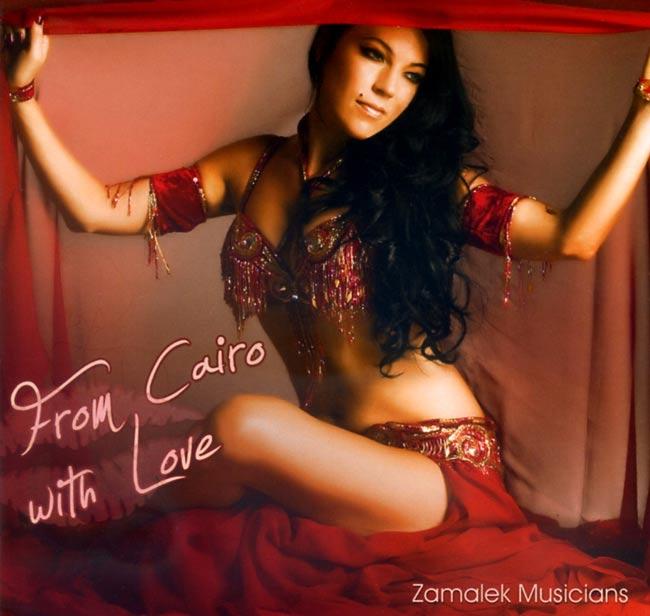 Zamalek Musicians - From Cairo with Love[CD]の写真