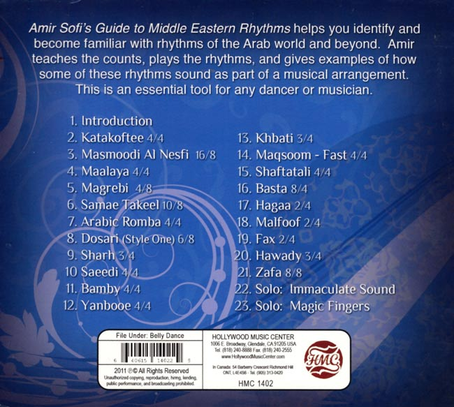 Amir Sofis Guide to Middle Eastan Rhythms Vol.2の写真2 -