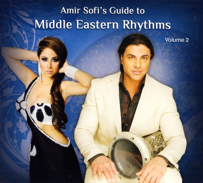 Amir Sofis Guide to Middle Eastan Rhythms Vol.2の写真