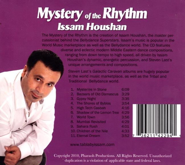 Mystery of the Rhythm - Issam Houshanの写真2 -