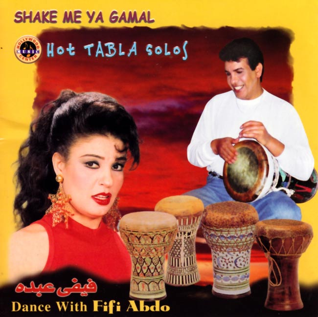 Shake Me Ya Gamal: Hot Tabla Solosの写真