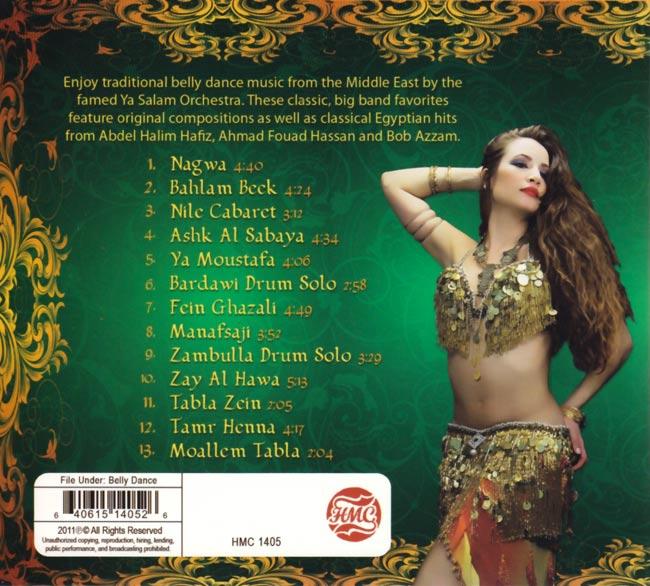 Belly Dance Mirage - Ya Salam Orchestra 2 -