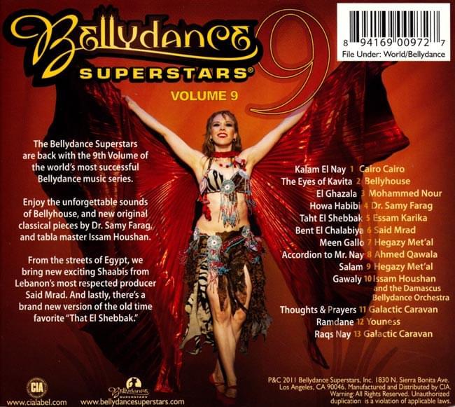 Bellydance SUPERSTARS Vol.9の写真2 -