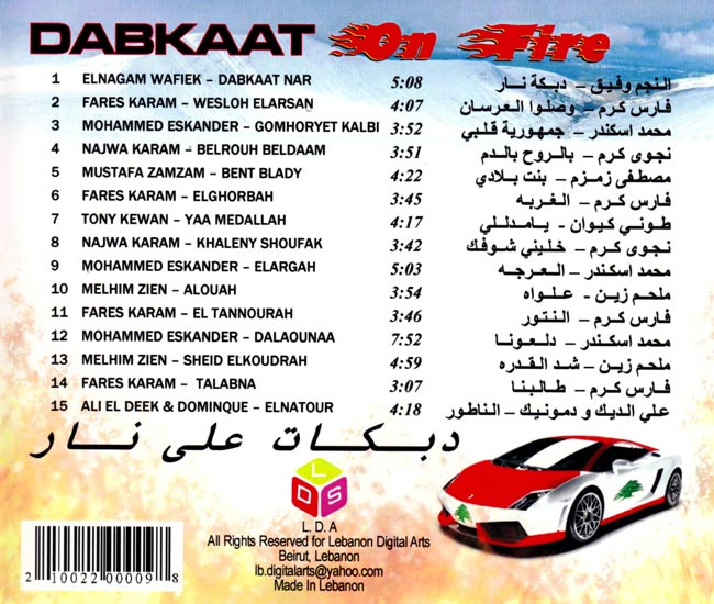 DABKAAT On Fire 2 -