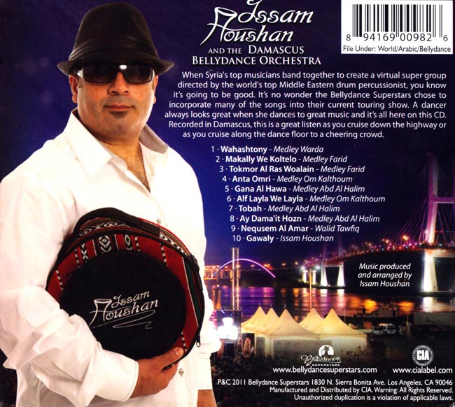 Issam Houshan And The Damascus Bellydance Orchestra 2 -