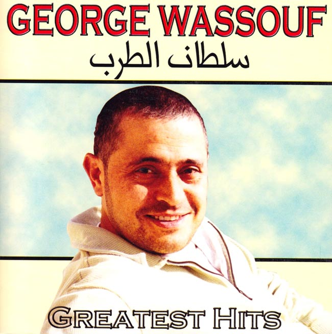 George Wassouf - Greatest Hits 1