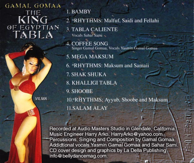 GAMAL GOMMA - THE KING OF EGYPTIAN TABLA 2 -