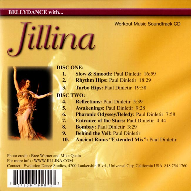 Bellydance with Jillina - Shape Up N Hip Out![CD 2枚組] 2 -