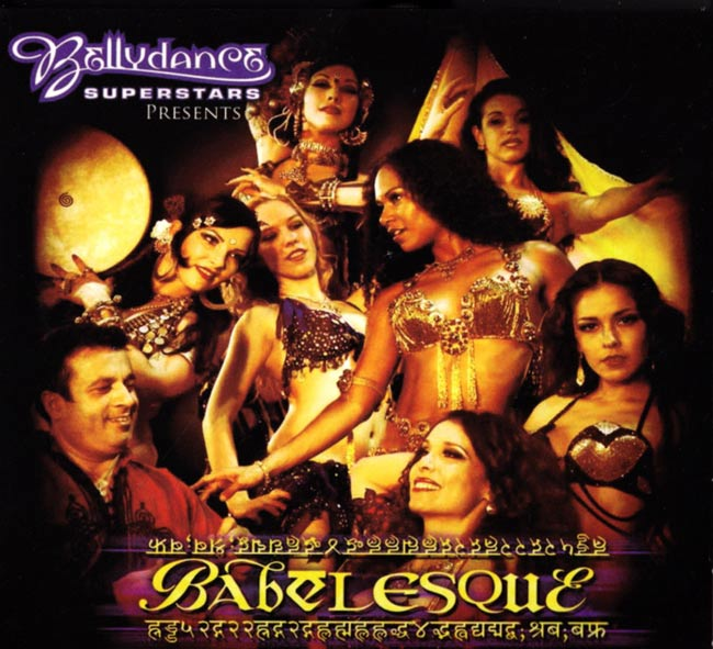 Bellydance SUPERSTARS - BABELESQUEの写真