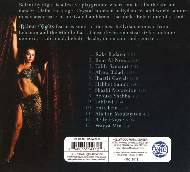 Beirut Nights - Exotic Middle Eastern Music For Bellydance[CD] 2 -