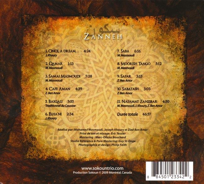 Zanneh - Sokoun 2 -