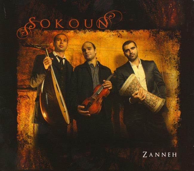 Zanneh - Sokounの写真