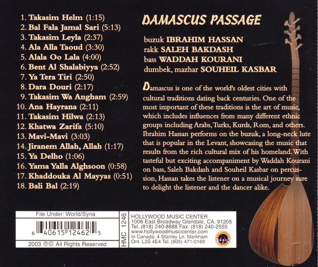 Damascus Passage - Ibrahim Hassan[CD] 2 -