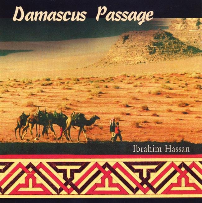 Damascus Passage - Ibrahim Hassan[CD]の写真