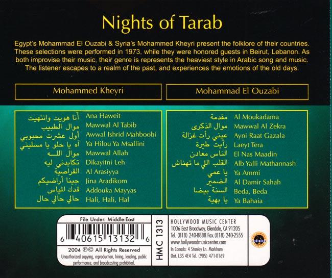 Nights of Tarab 2 -
