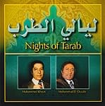 Nights of Tarabの商品写真