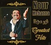 ベリーダンスのセール品:[ありがとう18周年!大決算セール]Greatest Hits - Nour Mehanna[CD]