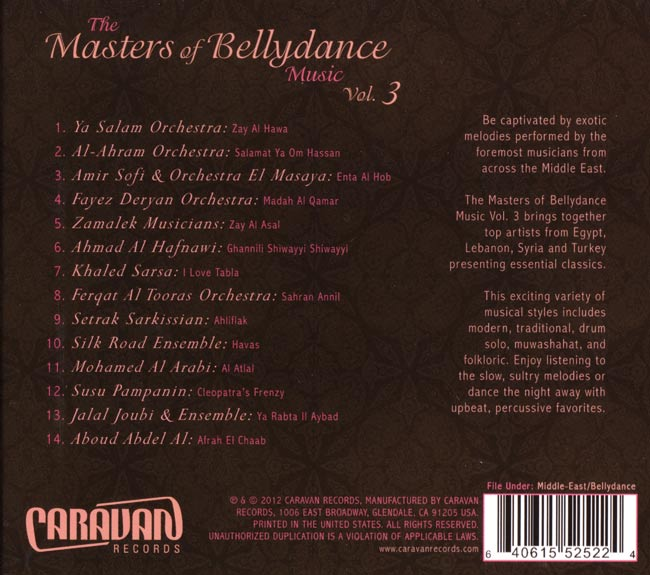 The Masters of Bellydance Music Vol.3 2 -