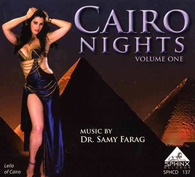 Cairo Nights Vol.1の写真