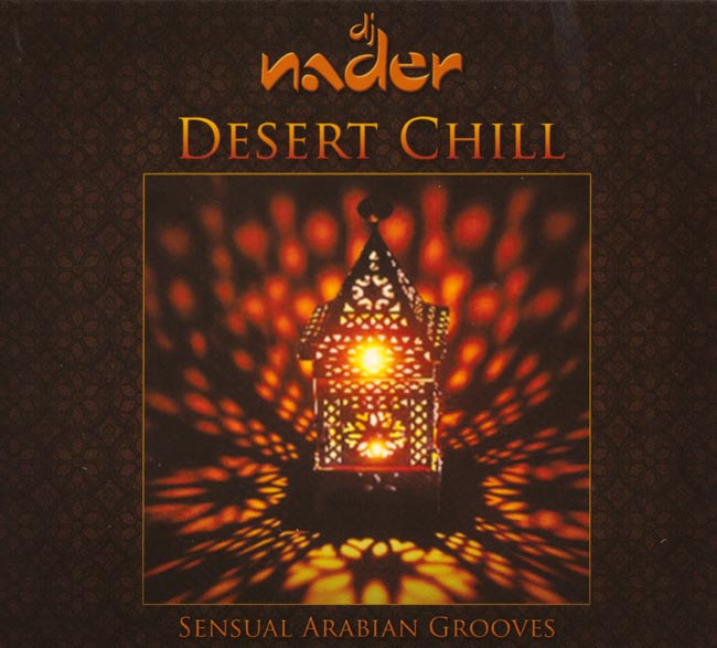 Desert Chil - Sensual Arabian Groovesの写真