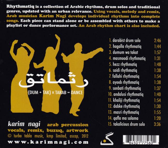 Karim Nagi - Rhythmatiqの写真2 -