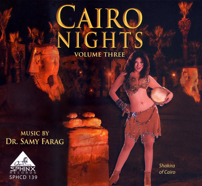 Cairo Nights Vol.3の写真1