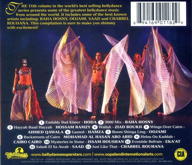Bellydance SUPERSTARS Vol.11 2 -