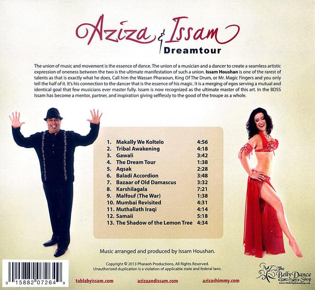Aziza and Issam - Dreamtourの写真2 -