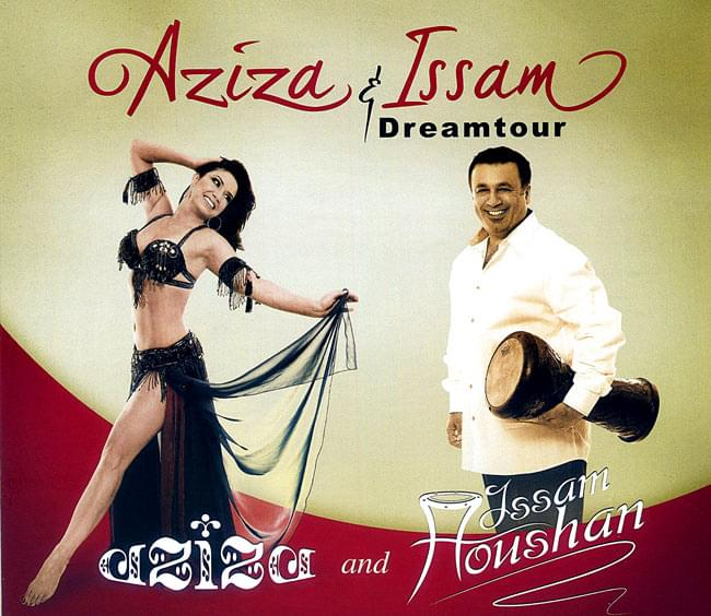 Aziza and Issam - Dreamtourの写真1