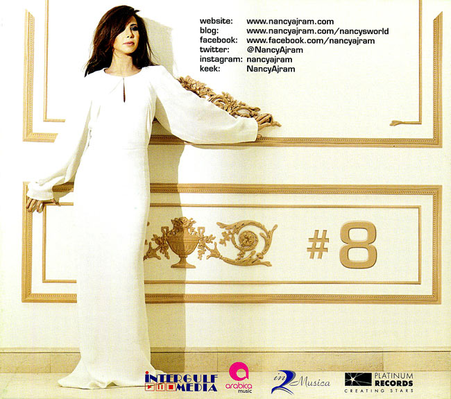 Nancy Ajram - Nancy 8[CD] 2 -