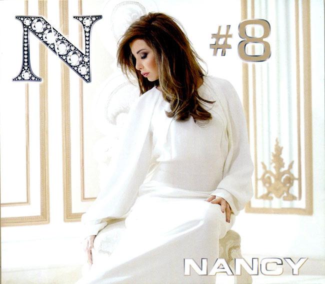 Nancy Ajram - Nancy 8[CD]の写真