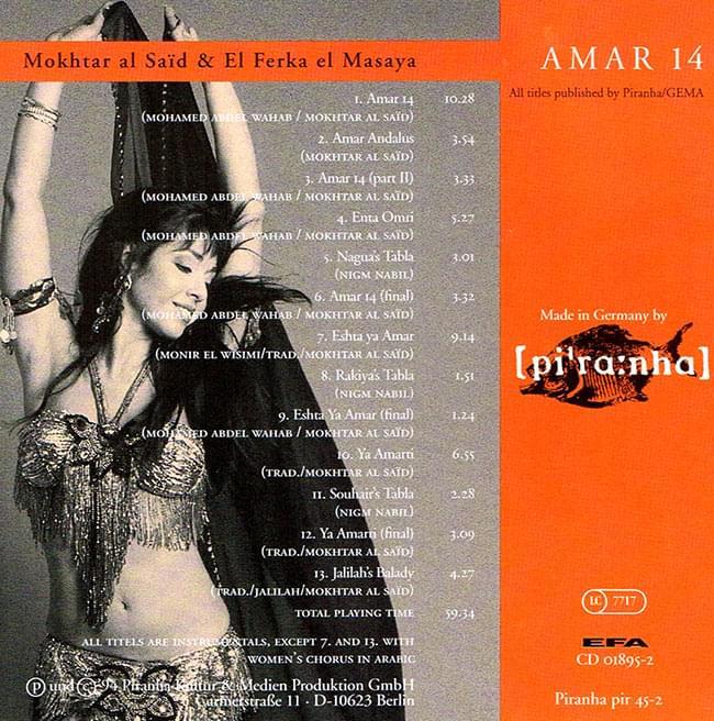 Jalilah's Raks Sharki 2 - Amar 14[CD] 2 -