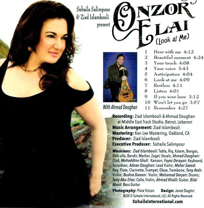 Onzor Elai (Look at Me) - Suhaila Salimpour and Ziad Islambouli present 2 -