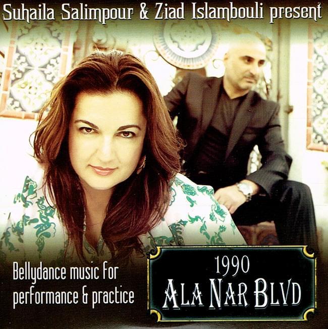 1990 Ala Nar Blvd - Suhaila Salimpour and Ziad Islambouli presentの写真